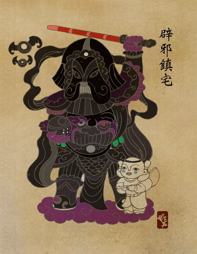 Baby Star Wars Characters As Traditional Chinese Art